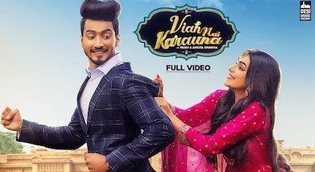 Viah Nai Karauna Lyrics Preetinder | Mr. Faisu, Ankita Sharma