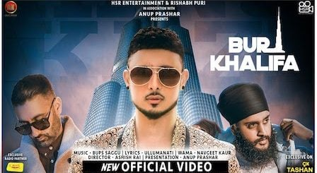 Burj Khalifa Lyrics King Kaazi | Fateh