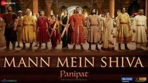 Mann Mein Shiva Lyrics Panipat