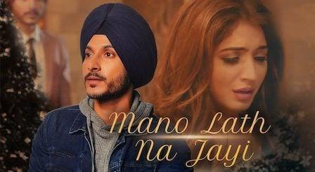 Mano Lath Na Jayi Lyrics Navjeet
