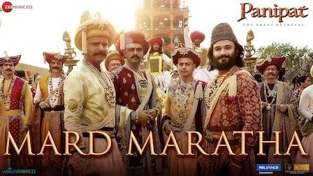 Mard Maratha Lyrics Panipat