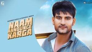 Naam Announce Karga Lyrics Ajay Hooda