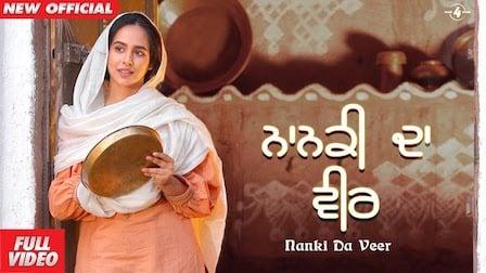 Nanki Da Veer Lyrics Sunanda Sharma