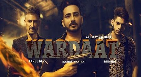 Wardaat Lyrics Kamal Khaira