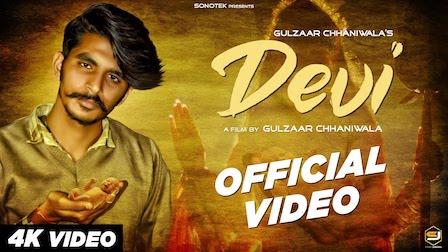 Devi Lyrics Gulzaar Chhaniwala