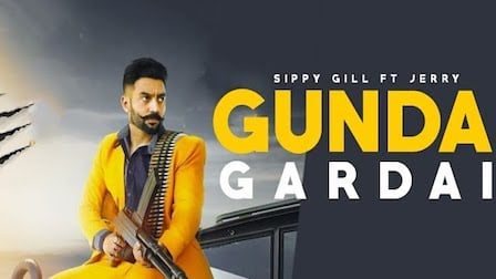 GundaGardi Lyrics Sippy Gill