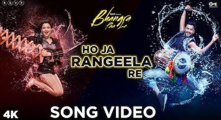 Ho Ja Rangeela Re Lyrics Bhangra Paa Le