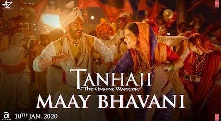 Maay Bhavani Lyrics Tanhaji | Sukhwinder x Shreya Ghosal