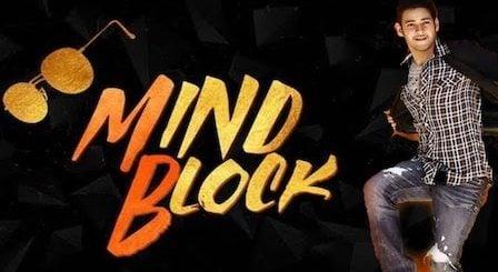 Mind Block Lyrics Sarileru Neekevvaru | Mahesh Babu