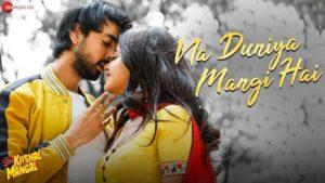 Na Duniya Mangi Hai Lyrics Sab Kushal Mangal