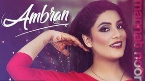 Ambran Lyrics Mannat Noor