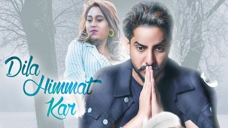 Dila Himmat Kar Lyrics Gur Chahal | Afsana Khan