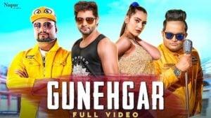 Gunehgar Lyrics Vijay Varma | KD, Raju Punjabi