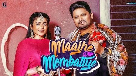 Majhe Diye Mombatiye Lyrics Balkar Sidhu | Jenny Johal