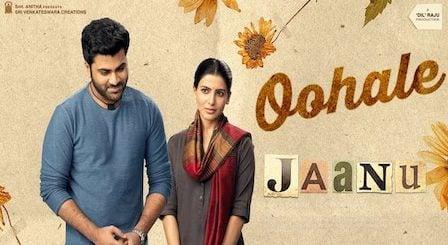 Oohale Lyrics Jaanu | Sharwanand, Samantha