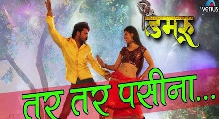 Tar Tar Paseena Chhutela Lyrics Khesari Lal Yadav