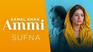 Ammi Lyrics Sufna | Kamal Khan