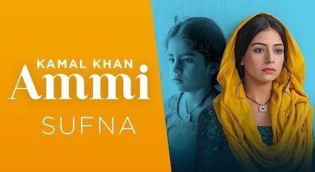 Ammi Lyrics Sufna   Kamal Khan