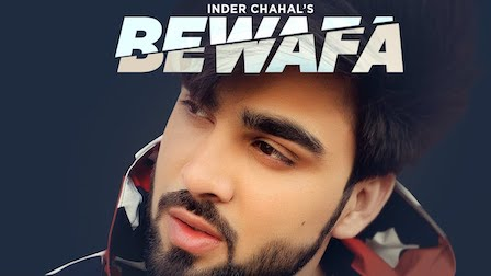 Bewafa Lyrics Inder Chahal