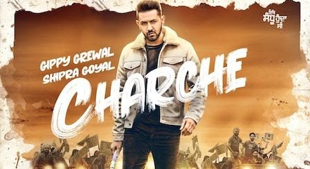 Charche Lyrics Gippy Grewal | Shipra Goyal