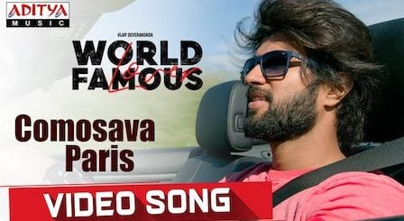 Comosava Paris Lyrics World Famous Lover