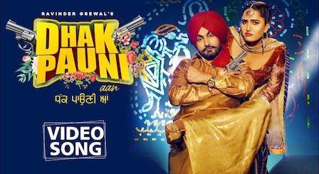 Dhak Pauni Aan Lyrics Ravinder Grewal | Gurlez Akhtar