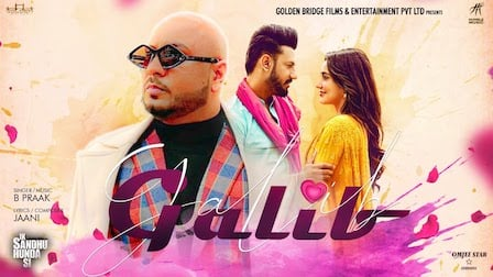 Galib Lyrics B Praak | Gippy Grewal x Neha Sharma