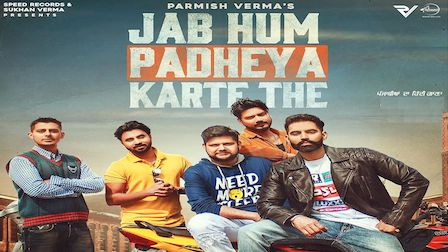 Jab Hum Padheya Karte The Lyrics Parmish Verma