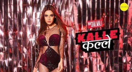 Kalle Kalle Lyrics Shalmali