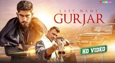 Last Name Gurjar Lyrics Addy Nagar