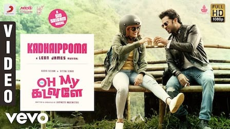 Kadhaippoma Lyrics Oh My Kadavule | Sid Sriram