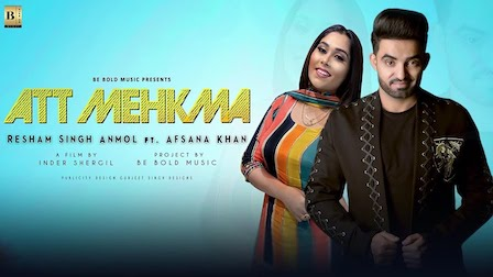 Att Mehkma Lyrics Resham Singh Anmol | Afsana Khan