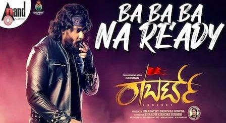 Ba Ba Ba Na Ready Lyrics Roberrt | Vyasaraj Sosale