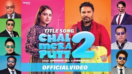 Chal Mera Putt 2 Lyrics Amrinder Gill | Title Song