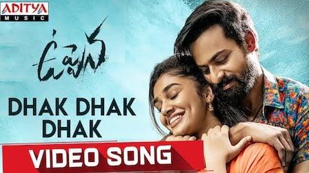 Dhak Dhak Dhak Lyrics Uppena | Sarath Santhosh x Hari Priya