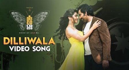 Dilliwala Lyrics Disco Raja   Ravi Teja