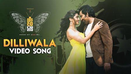 Dilliwala Lyrics Disco Raja | Ravi Teja