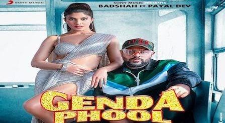 Genda Phool Lyrics by Badshah | गेंदा फूल
