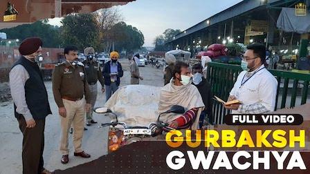 Gwacheya Gurbakash Lyrics Sidhu Moose Wala   R Nait