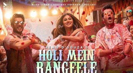 Holi Mein Rangeele Lyrics Mika Singh   Mouni Roy