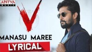 Manasu Maree Lyrics V Songs | Nani, Sudheer Babu