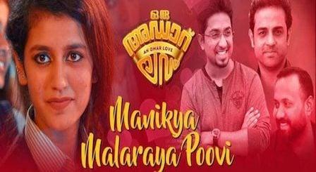 Manikya Malaraya Poovi Lyrics Oru Adaar Love