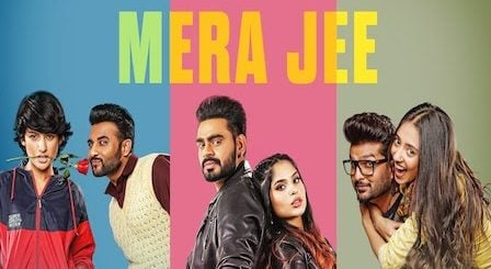Mera Jee Lyrics Prabh Gill | Yaar Anmulle Returns