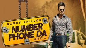 Number Phone Da Lyrics Danny Dhillon | Ankita Maliya