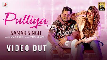 Pulliya Lyrics Samar Singh