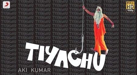 Tiyachu Lyrics Aki Kumar