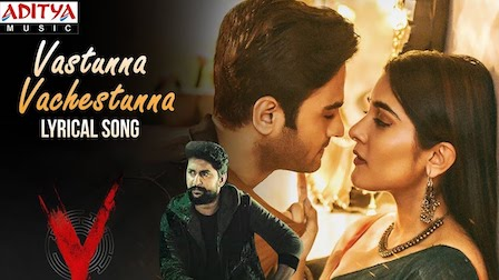 Vasthunnaa Vachestunna Lyrics V Song | Shreya Ghoshal