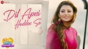 Dil Apni Haddon Se Lyrics Virgin Bhanupriya | Jyotica Tangri