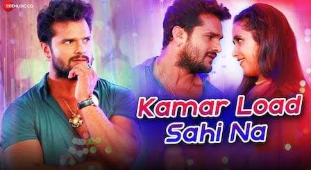 Kamar Load Sahi Na Lyrics Khesari Lal Yadav