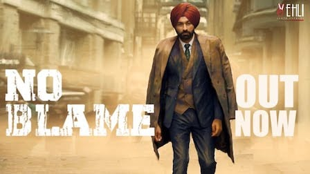 No Blame Lyrics Tarsem Jassar